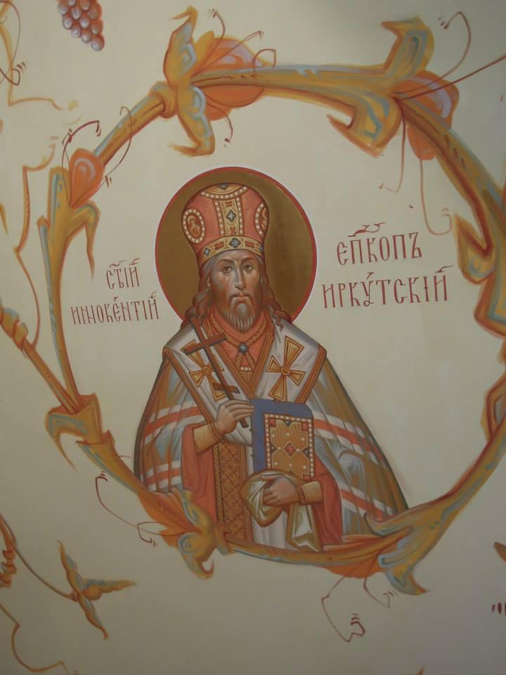 Продолжается роспись Преображенского собора в г. Сургуте